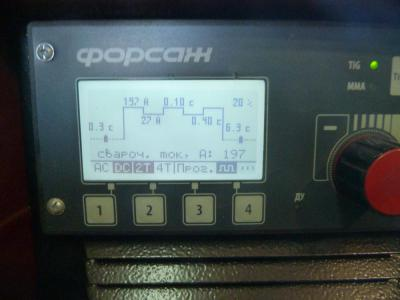 P1280471.JPG