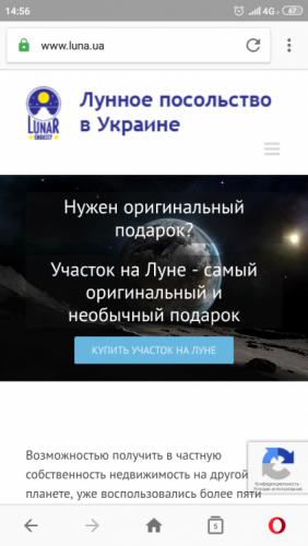 Screenshot_2019-05-04-14-56-32-815_com.opera.browser.png