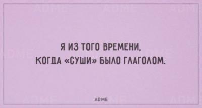 1ba496c661.jpg
