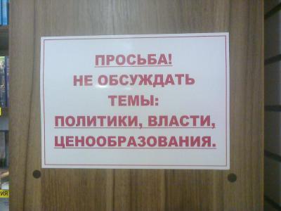 Фото0288.jpg