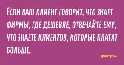 desyatka-anekdotov-ot-luchshih-yumoristov-socsetej-04.png