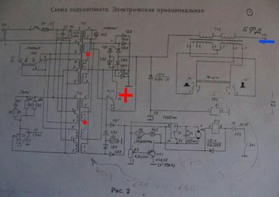 IMG_20190523_212752.jpg