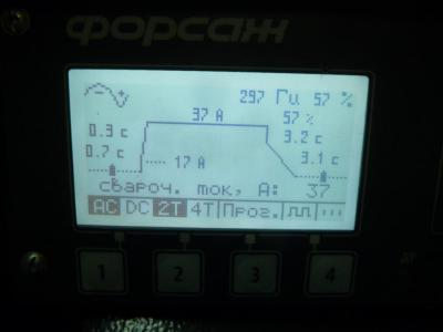 P1310073.JPG