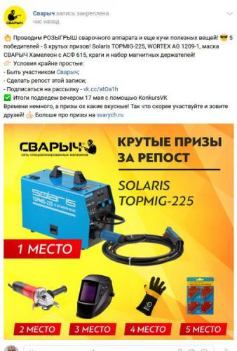 2020-05-08_155037.jpg
