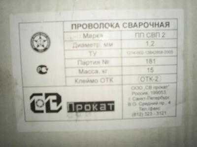 РїРї CР'Рџ-2.JPG