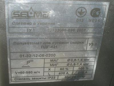 S5024573.JPG