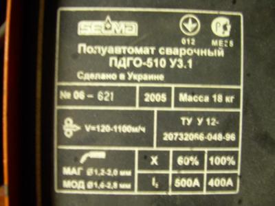 DSCN1325.JPG