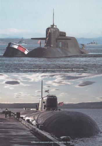 Крейсера 02.jpg