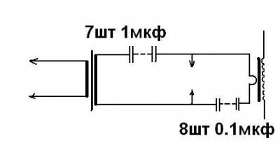 осциллятор.JPG