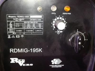 RDMIG-195K.jpg