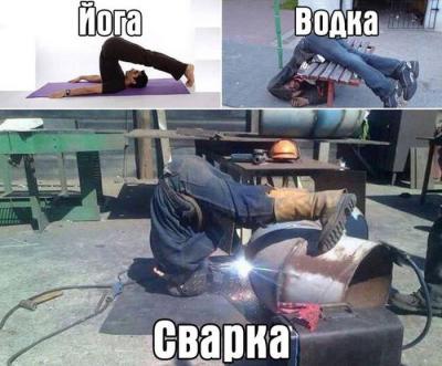 Сварщик!! 9.jpg