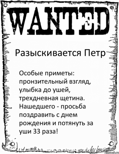 rozysk_15524620_orig_.png