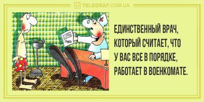 2a8b34ce-92e7-4c11-b8b2-1595d853b8b0.jpg