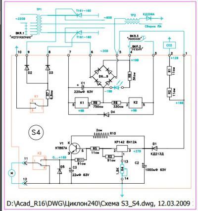 Схема S4.jpg