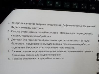IMG_20170606_175251.jpg