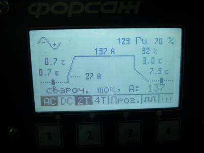P1230146.JPG