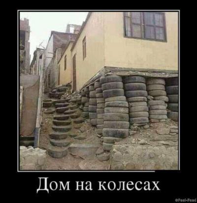 wheel-house.jpg