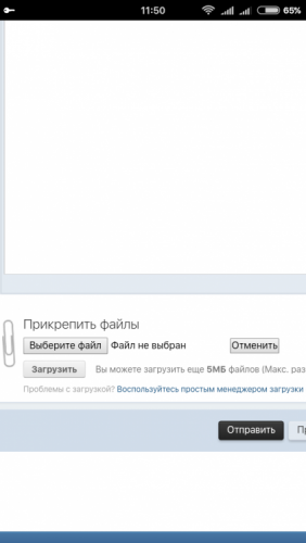 Screenshot_2018-06-30-11-50-58-351_com.android.chrome.png