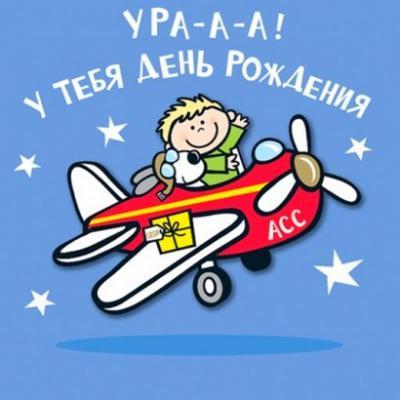 kartinki_s_dnem_rozhdeniya_muzhchine_15.jpg