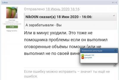 IMG_20200622_234713.jpg