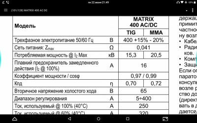 Screenshot_2020-06-22-21-49-49.png