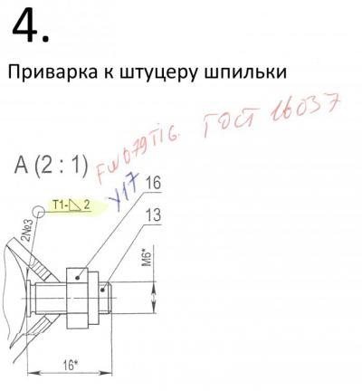 1623822595386.jpg