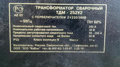 2013-07-12-394.jpg