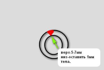 2013-07-19_195840.jpg