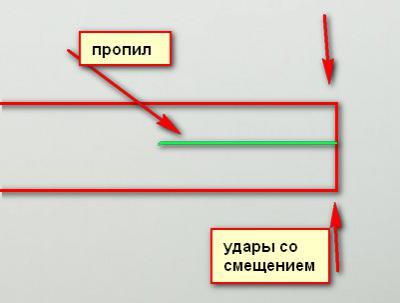 2013-07-29_231352.jpg