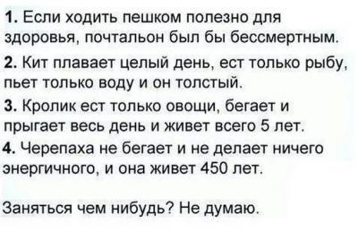 1405961716_podborka_105.jpg