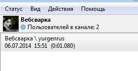 2014-07-06_155419.jpg