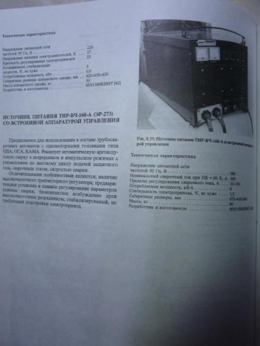 P1100741.JPG