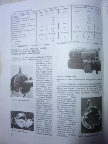 P1100735.JPG