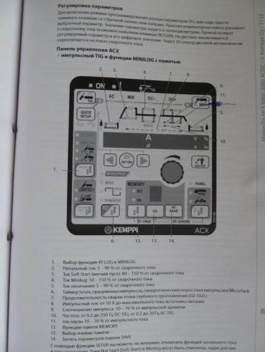 P1100745.JPG