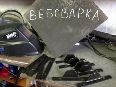 Экспедиционный багажник - Конкурс сварщиков «Делаем своими руками» - Форум сварщиков Вебсварка