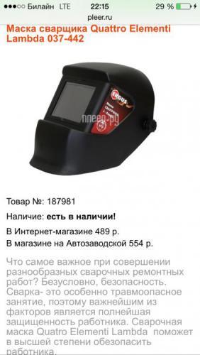 msg-15202-0-63474800-1436555880_thumb.jpg