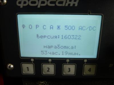 P1150365.JPG