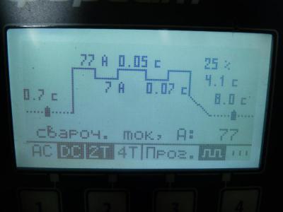 P1230397.JPG