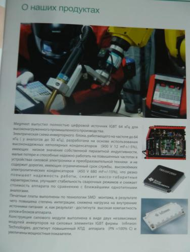 P1230411.JPG