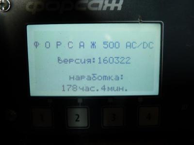P1230272.JPG