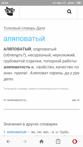 Screenshot_2019-07-16-22-06-12-190_com.opera.browser.png