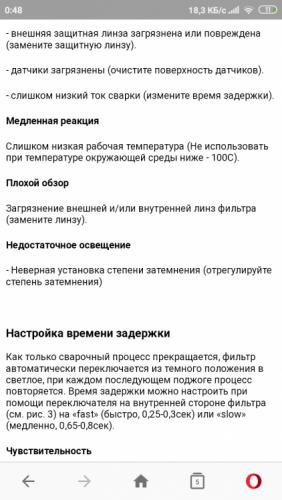 Screenshot_2019-07-28-00-48-40-736_com.opera.browser.png