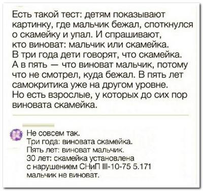 e439976761.jpg