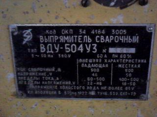 P19-08-11_17.42.jpg