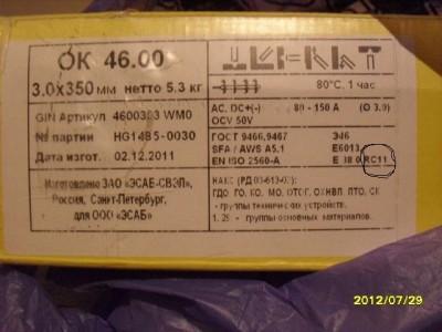 SDC13001.JPG