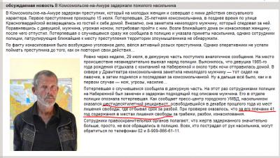 новость.PNG