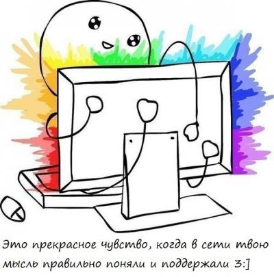 podborka_09.jpg