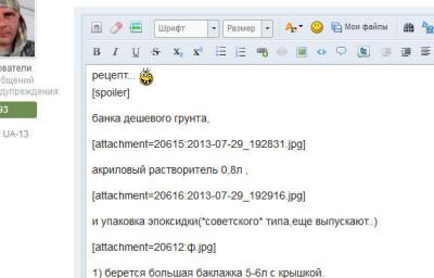 2013-08-03_221842.jpg
