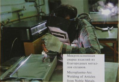 Микроплазменная сварка.JPG