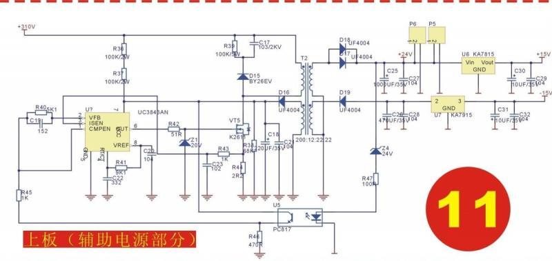 Инвертор иса-250 схема